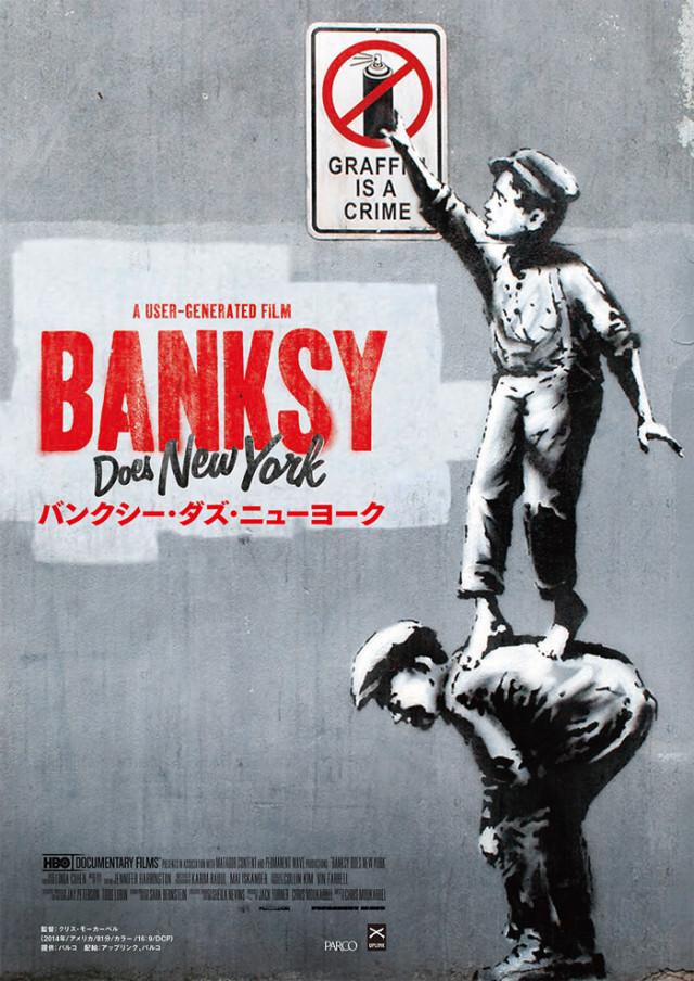 BANKSY_flyer_s