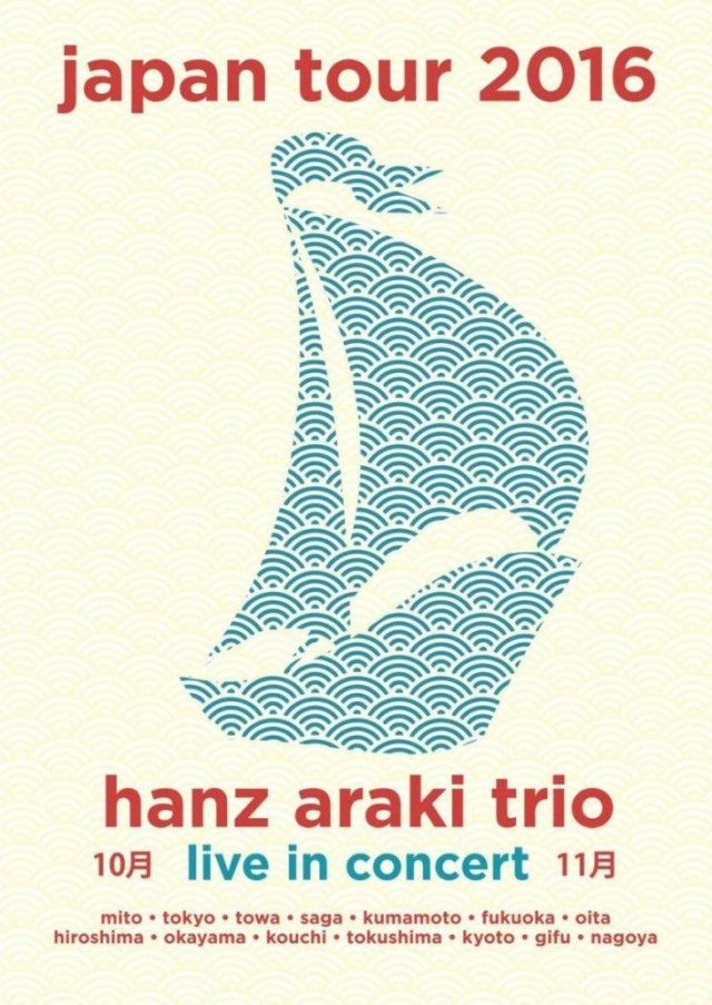 hanzarakijapantour2016