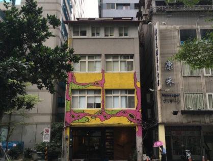 【Kamp around 台湾編2016】台湾でKAMP!4日目~5日目
