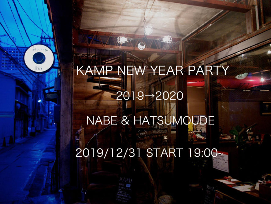 KAMP NEW YEAR PARTY 2019-2020