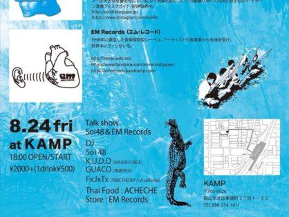 Soi48+EM RECORDS at KAMP