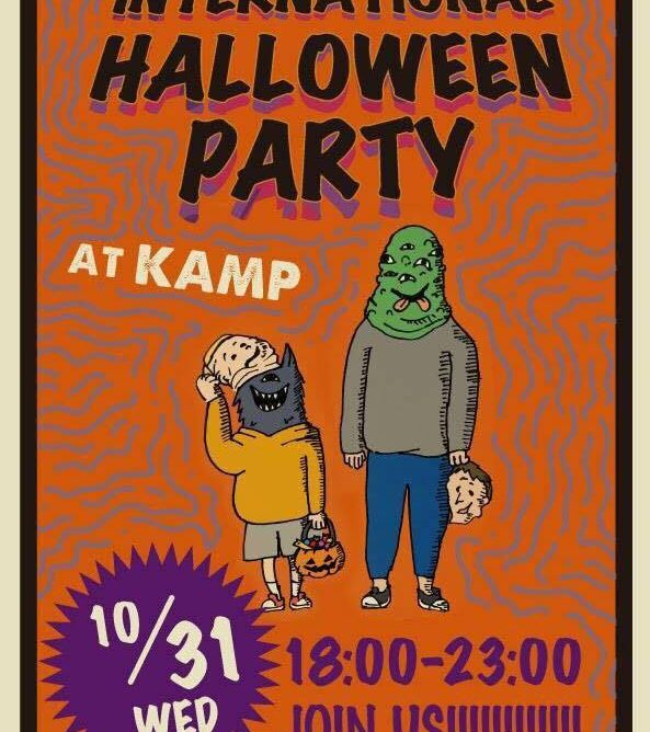 International Halloween party at KAMP