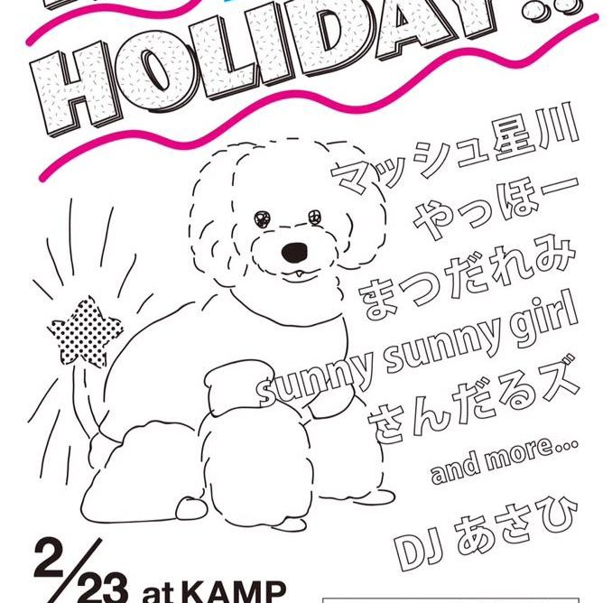 Hi, holiday!! vol.2