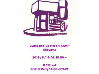 2yang pop-up store