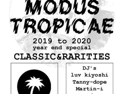 MODUS TROPICASE