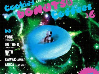 Cookies Dounuts&coffees