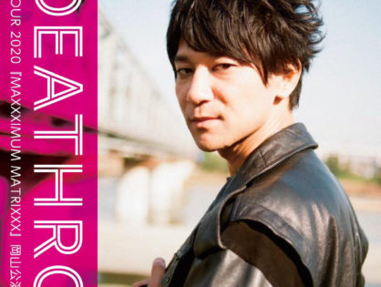 DEATHRO TOUR 2020「MAXXXIMUM MATRIXXX」岡山公演