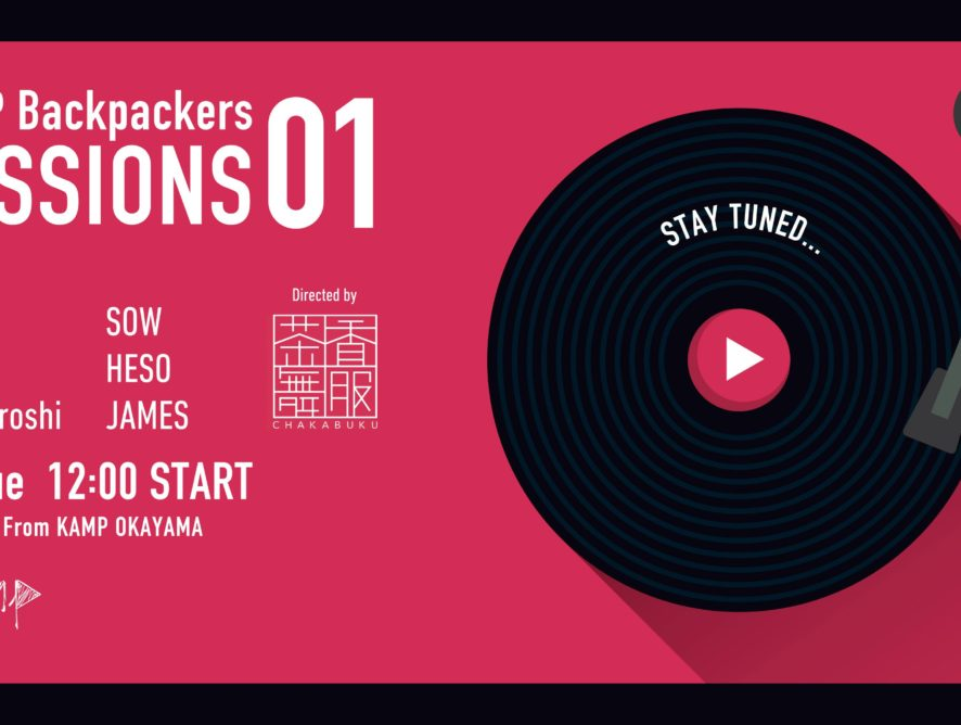 Live stream:KAMP Backpackers sessions vol.1