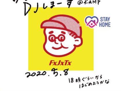 """Live Stream:""""ゆるっとDJしまーす"""""""