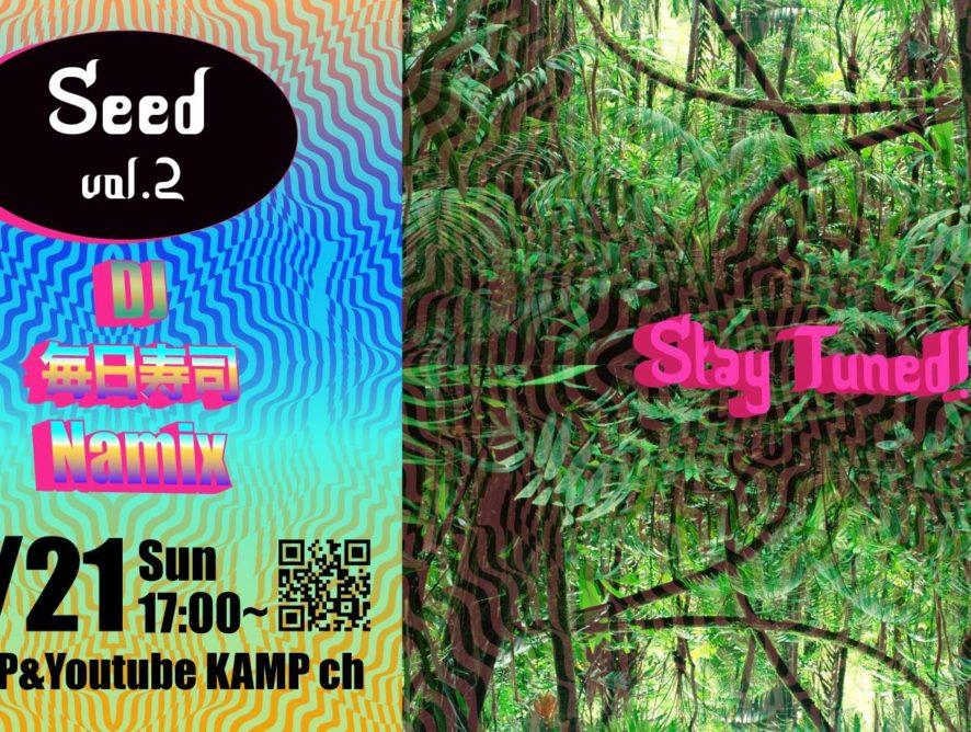 Seed vol.2
