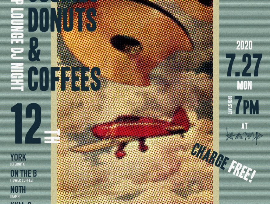 Cookies Donuts&coffees 12