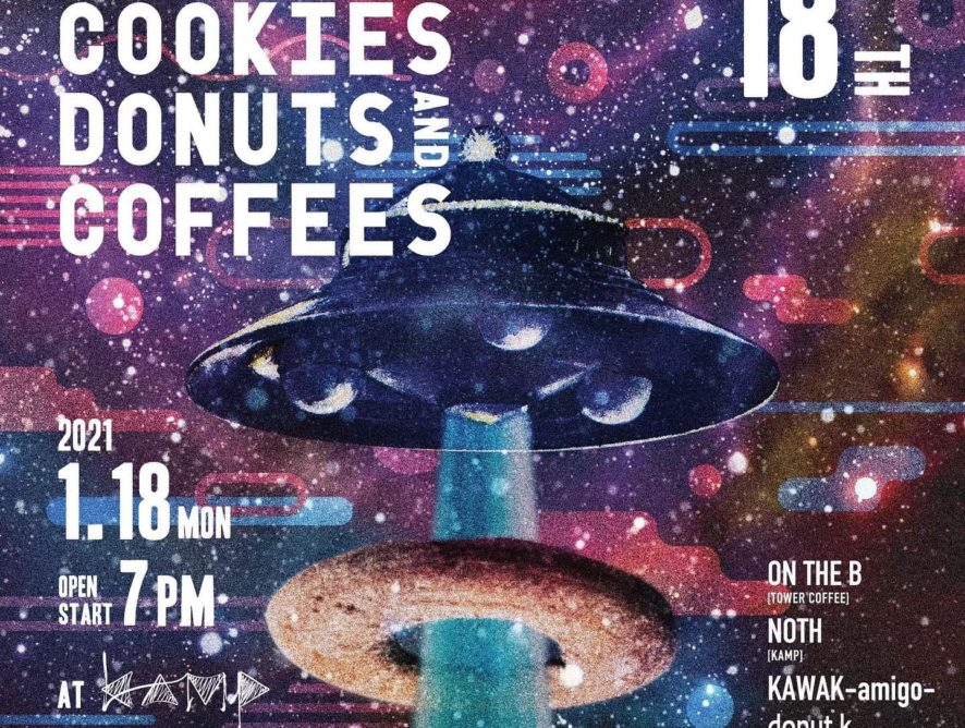 Cookies Donuts&coffees 18