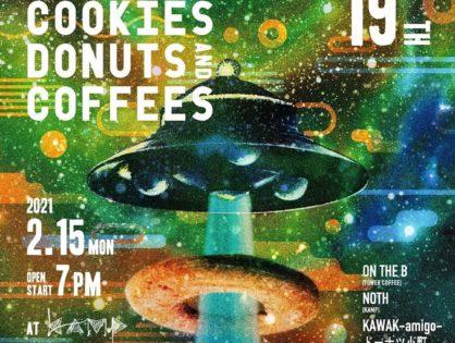 Cookies Donuts&coffees 19