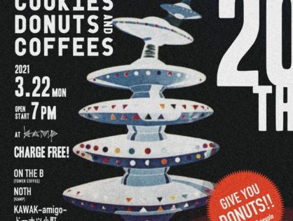 COOKIES,DONUTS & COFFEES 20th
