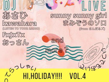 HI,HOLIDAY!!! Vol.4