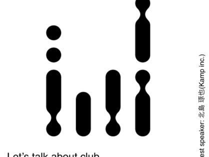 Let's talk about....Club(LTAC)
