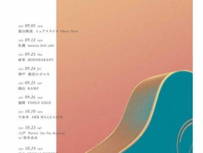 Live:Keishi Tanaka [I'm With You Tour]
