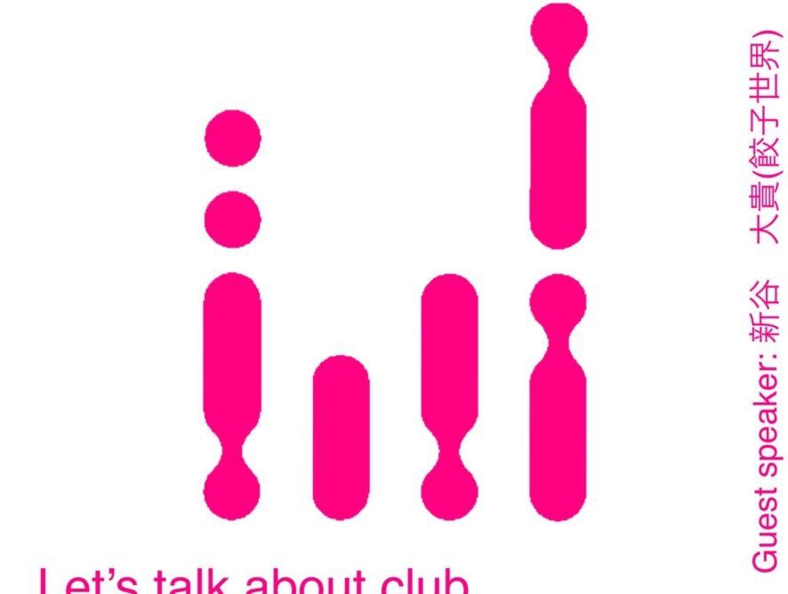 LTAC /Topic: Sex -sex is life-