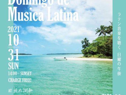 Domingo de Musica Latina